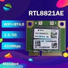 AzureWave carte semi Mini PCIe AC wi fi, AW CB161H, AW CB161N 433 mb/s, bluetooth 4.0 (RTL8821AE)
