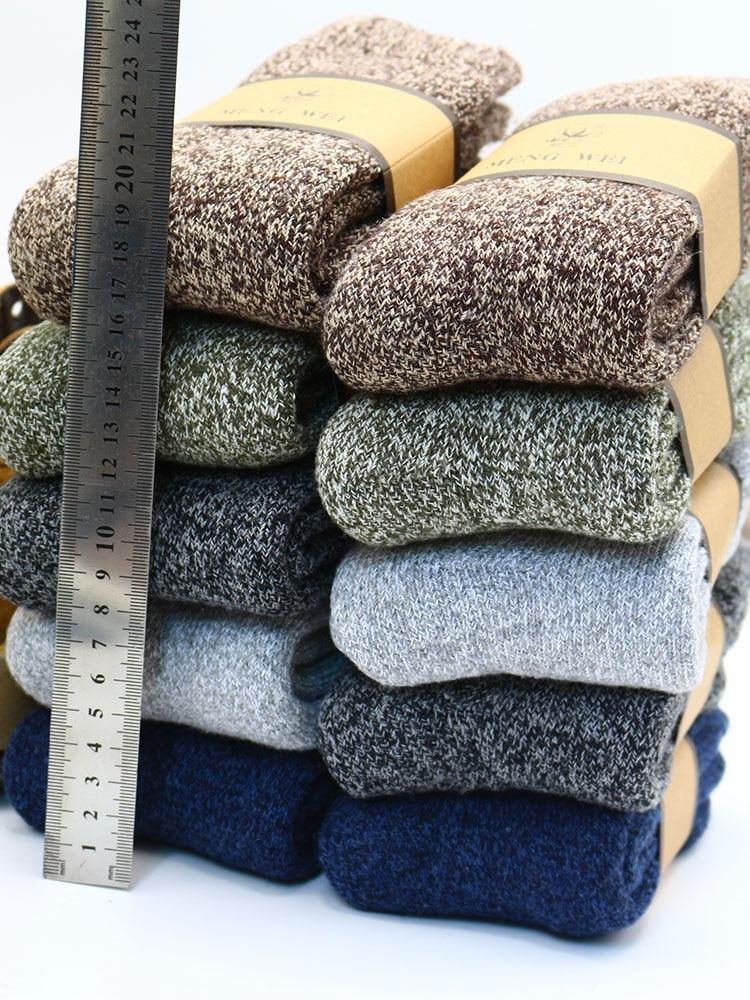Wool Socks Antifreeze Snow Harajuku Warm Retro Winter Men's Super-Thick High-Quality