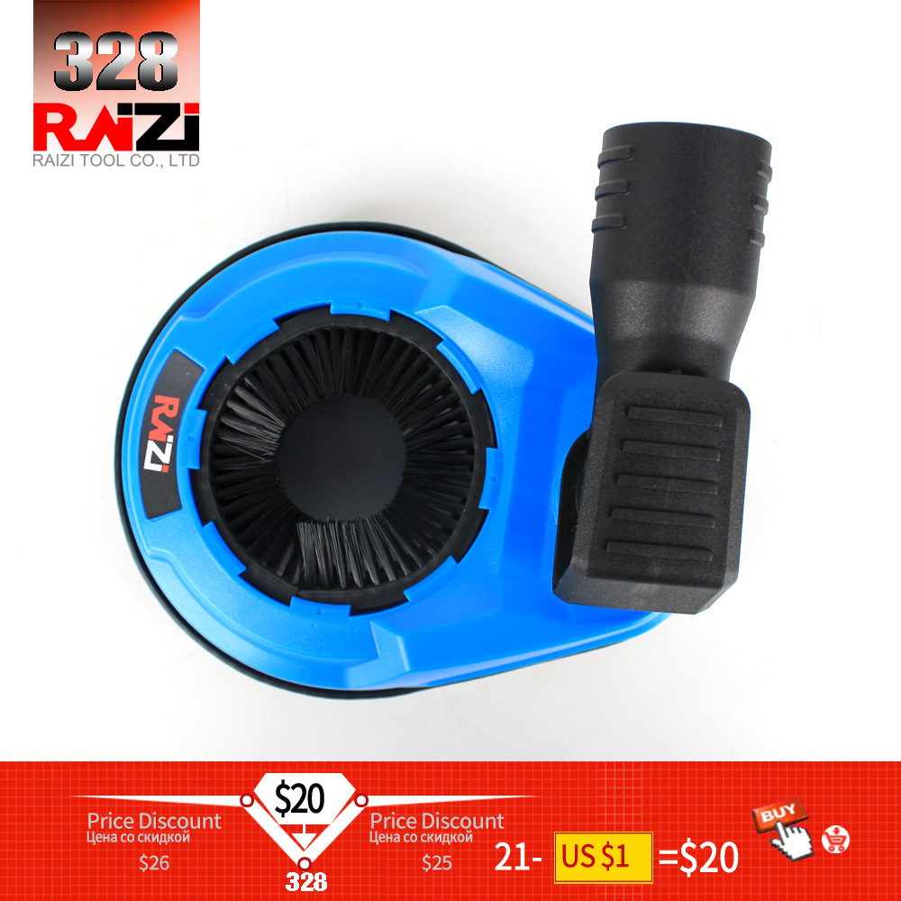 Raizi Universal Drill Dust Shroud Cover Tool For Drilling Dust Collection Rotary Electric Hammer Dust Collector Attachment