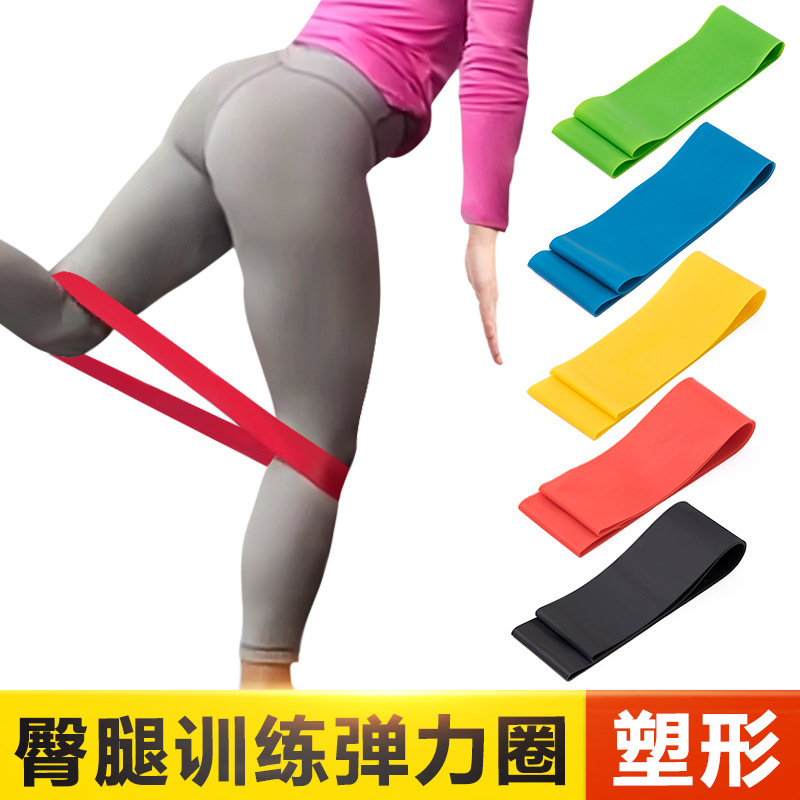 Rehabilitation Training Belt Yoga Resistance Tension Band Fitness Latex Grip Strength Elastic Band Pulling Rope Strain Relief Bu