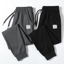 Pantalon de Fitness pour hommes, survêtement en coton, Streetwear, à la mode, pleine longueur, avec cordon de serrage, 4XL, nouvelle collection