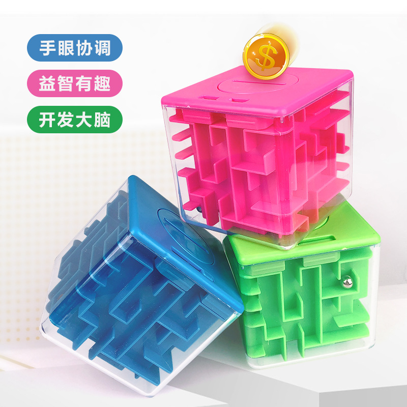 3 Color 8CM 3D Plastic Piggy Bank Labyrinth Decompression Money Boxes Maze Balance Ball Money Saving Box Gift Toy For Kid