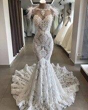 Роскошное свадебное платье в пол, кружевное платье русалка, индивидуальный пошив, 2020