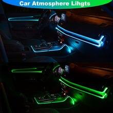 Гибкая автомобиля атмосфера огни rgb несколько режимов приложение