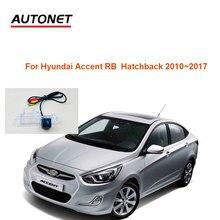 Achteruitrijcamera Voor Hyundai Accent Rb/Accent Blauw/Accent Wit Kentekenplaat Camera/Cvbs Night View achteruitrijcamera