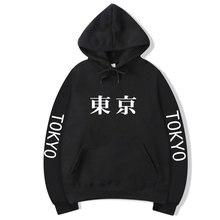 Japan Harajuku Hooded Hoodies Tokyo City Printing Pullover Sweatshirt Casual Hip Hop Hoody Streetwear 2020 New Male Tops