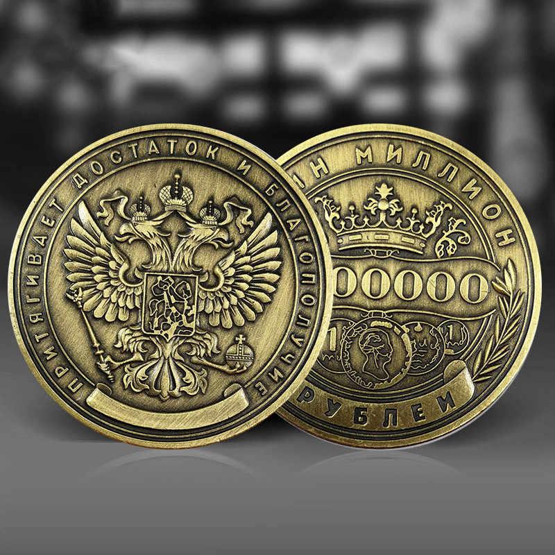 Dropshipping Bahasa Rusia Juta Rubel Koin Peringatan Lencana Dua Sisi Timbul Seni Koleksi Koin Lencana Dekorasi Rumah