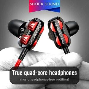 Наушники для телефона в ухо, проводные наушники, четырехъядерный тяжелый бас, двойная динамическая катушка, наушники, стерео гарнитура с микрофоном для телефона
