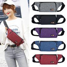Outdoor Anti-Theft Waist Bag Unisex Fashion Run Fanny Pack Travel Waterproof Shoulder Belt Bags Cell Phone Wallets Storage Bag