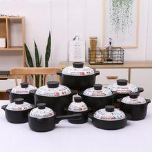 Кастрюля керамическая круглая Корейская 1 Л
