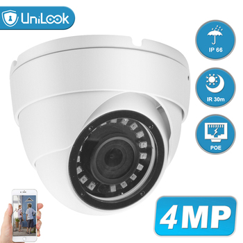 UniLook 4MP POE IP Security Camera Outdoor Onvif H.265 Turret Dome IR 30m P2P Plug&play with Hikvision NVR hikvision ds 2cd3135f i chinese version h 265 3mp dome ip camera ir 30m support onvif poe security camera