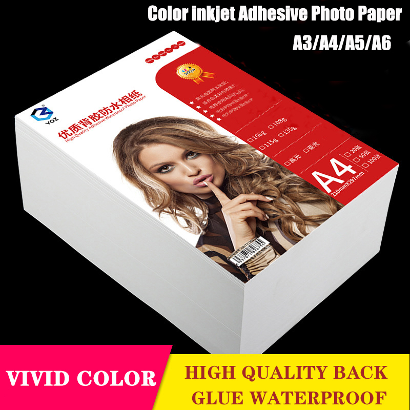 New High Gloss Gummed Paper A4 Inkjet Print Photo Paper A3 Self-adhesive Photo Paper A5 A6 Stick 135g150g Photo Paper Sticky
