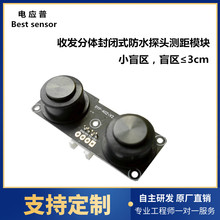 Ultrasonic ranging sensor Small blind zone module Robot AGV vehicle waterproof obstacle avoidance and collision avoidance sensor(China)