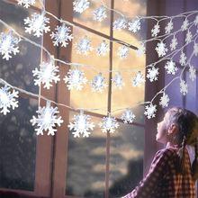 Снежинка светодиодный светильник задний фон с веселой рождественской