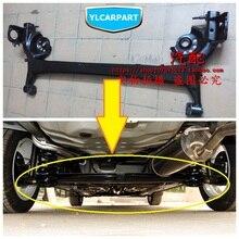 Для Geely MK 1 2, MK1 MK2, МК кросс хэтчбек, задняя ось автомобиля