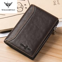 William Polo Leather Mini Wallet men's double fold ultra thin multi card case slot clip vegetable tanned leather zipper wallet