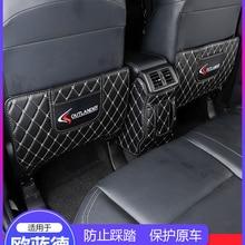 Автомобильная спинка сидения антиударная площадка кожа анти грязный коврик спинка сиденья анти-кик чехол для Mitsubishi Outlander- автомобильный Стайлинг