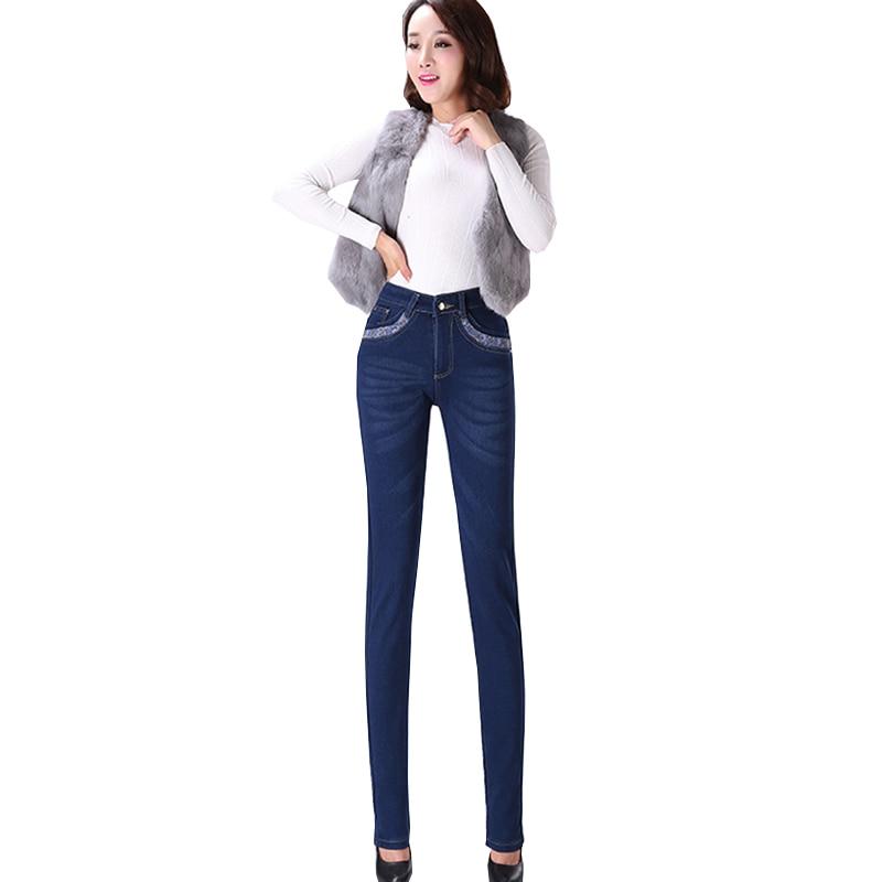 Women Jeans Winter Elasticity Plus Velvet Warm  Autumn Jeans Slim High Waist Loose Jeans Straight Pants Jeans Womens Q162
