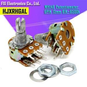 10 шт. WH148 B1K B2K B5K B10K B20K B50K B100K B500K 6Pin вал двухканальный усилитель мощности стерео потенциометр 1 K, 2K 5K 10K 50K 100K 500K