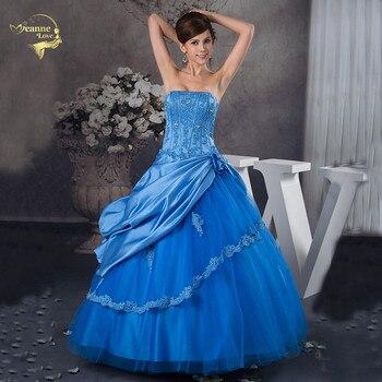Blue Quinceanera Dresses 2020 Ball Gown Graduation Dresses Special Occasion Dresses Vestidos De 15 Anos Vestido Debutante Q4511