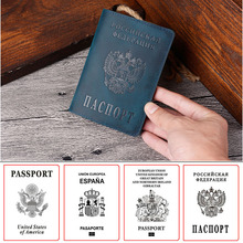 Waterproof Leather Passport Cover Wear-Resistant Retro Credentials Folder Protective Case Boarding Travel Supplies Accessories