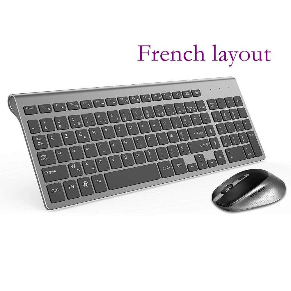 France Black grey