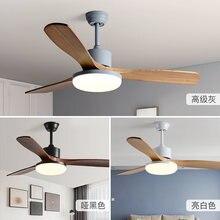 Современный потолочный вентилятор светильник 52 дюйма цельный