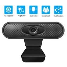 Веб камера 720p 1080p hd веб со встроенным микрофоном 1920x1080p