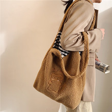 Plush Shoulder Bags For Women Simple Fashion Warm Fabric Large Capacity Shopping Bag Soft Canvas Tote Ladies Cute Bear Handbags