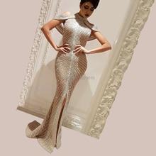 Sexy High Neck Evening Dress Tulle Mermaid/Trumpet Champagne Formal Dress Full Length The Skirt Split Sequins Beaded  Zipper