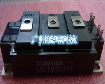 MG150Q1JS44 150A 1200V IGBT modules to ensure quality--SMKJ