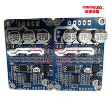 5pcs of juyi jyqd 2pcs of JY02A control IC  12V-36V15A original JUYI  JYQD_V8.3E DC Sensorless BLDC Motor Drive Controller, DIY motor control
