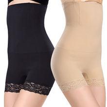 Женские утягивающие штаны с завышенной талией боксеры бесшовный