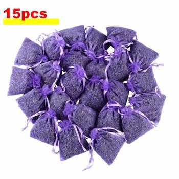 450g najwyższy poziom naturalny lawendowy suszony kwiat saszetka aromatyczny charakter odświeżacz powietrza oczyszczanie powietrza tanie i dobre opinie UU77 Kwiaty