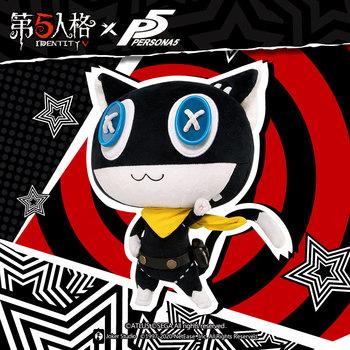 Anime Game Identity V amp Persona 5 edycja limitowana Morgana Cosplay Cartoon czarny kot pluszowe wypełnione lalki dla dorosłych dzieci zabawki poduszka prezent tanie i dobre opinie 25*18*35cm DT422