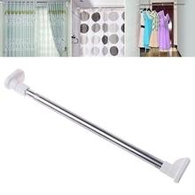 Extendable Telescopic Rods Shower Curtain Poles Clothes Wardrobe Organizer Rack