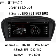 Car Multimedia Player Stereo GPS DVD Radio Navigation NAVI Android CCC CIC NBT EVO for BMW 3 5 Series E60 E61 E90 E91 E92 E93 isudar car multimedia player gps android 7 1 1 1 din dvd automotivo for bmw 3 series e90 e91 e92 e93 2gb ram radio fm wifi dsp