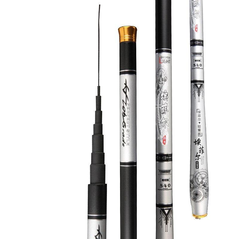 Ultralight 2.7M -7.2M Carp Fishing Rod With Carbon Fiber  Telescopic Spinning Fishing Rods Travel Pole