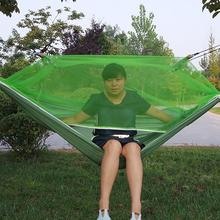 Mosquito Net Hammock 1-2 Person Portable Outdoor Camping Hammock With Anti-Mosquito Net Hanging Bed Hunting Sleeping Swing ultralight mosquito net hunting hammock camping mosquito net travel mosquito net leisure hanging bed for 2 person outdoor