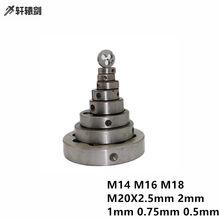1 peça rosca morrer m14 m16 m18 m20x2.5mm 2mm 1mm 0.75mm 0.5mm passo métrica rosqueamento morrer hss torno righ ferramenta de mão