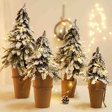 Mini Christmas Tree Holiday Party Birthday Table Desk Artificial Decor High Pine Tree Xmas Ornaments Kids Festival Gift A301010(China)