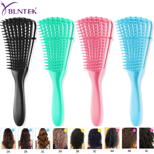 Щетка для распутывания волос YBLNTEK, расческа для массажа кожи головы, щетка для распутывания вьющихся волос, щетка для распутывания волос, ще...