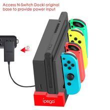 IPega PG 9186 컨트롤러 충전기 충전 도킹 스탠드 스테이션 홀더 닌텐도 스위치 조이 콘 게임 콘솔에 대한 표시기와 함께