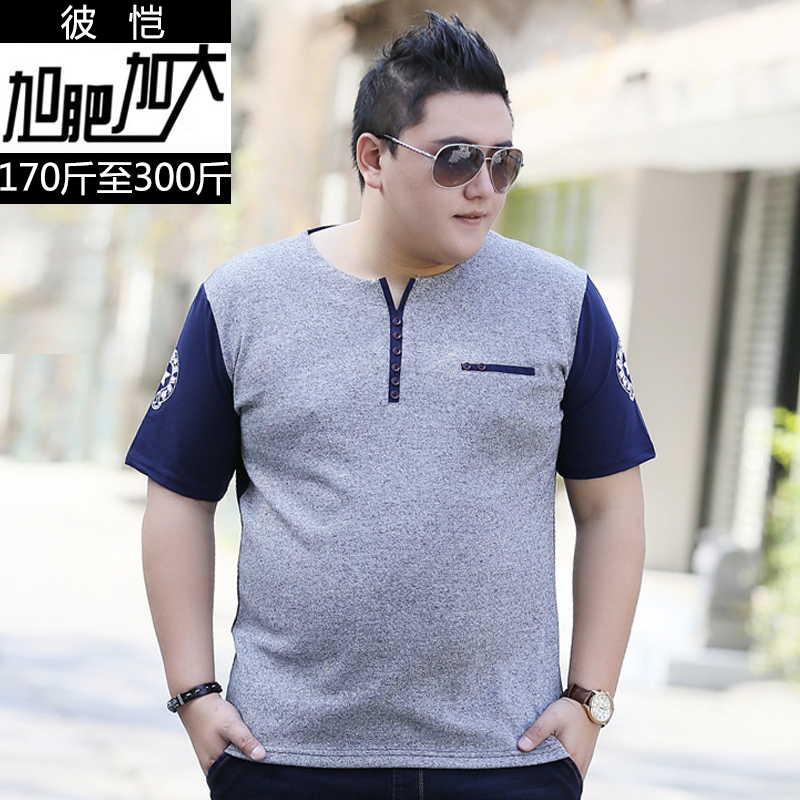 Plus Size  4XL 5XL 6XL 7XL 8XL 9XL Men Shirt Short  Sleeves Undershirts Male Solid Cotton Mens Tee Summer Brand Clothing