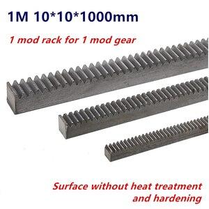 5 шт. 1Mod 10x10x1000 мм Цилиндрическая зубчатая передача правая 5 шт. 30 зубчатая передача прецизионная стойка с ЧПУ прямая зубчатая стойка
