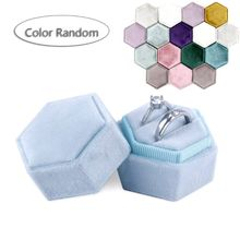 Hexagon Velvet Ring Box Double Ring Display Holder Ring Storage Box Detachable Lid(Color Random)