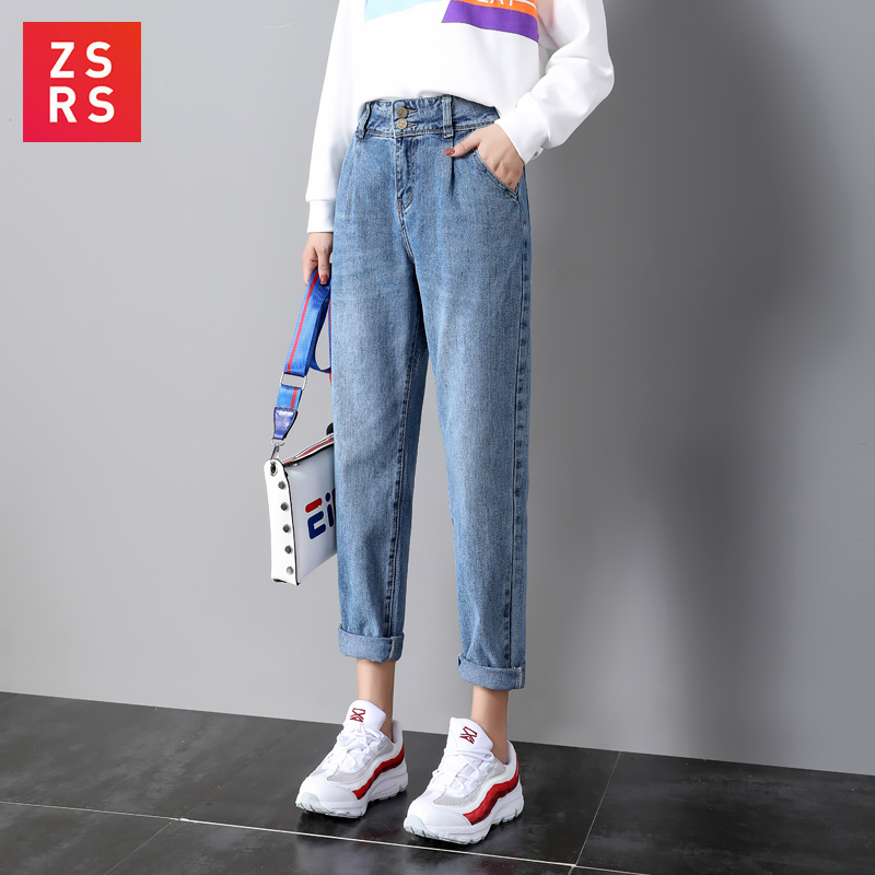 ZSRS Jeans Female Autumn 2019 New Kind Of Student Korean Edition Loose Slender Straight Cylinder Net Red Daddy Pants
