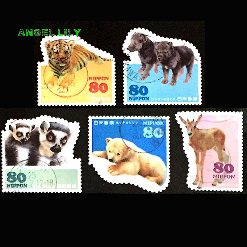 C2149 5 PCS/set Japan Postage Stamps With Post Mark For Collection Warm heart animal 2013(China)
