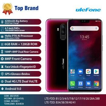 Купить Ulefone T2 6,7 ''FHD + экран, смартфон Helio P70, Android 9,0, 6 ГБ, 128 ГБ, 4200 мАч, отпечаток пальца, распознавание лица, NFC, двойной, 4G, мобильный телефон