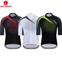 Мужская футболка для велоспорта Go Pro Road Dreamer, летняя футболка ciclismo, короткий рукав, лайкра, camisa, Mtb, Джерси, Майо, ciclismo, hombre